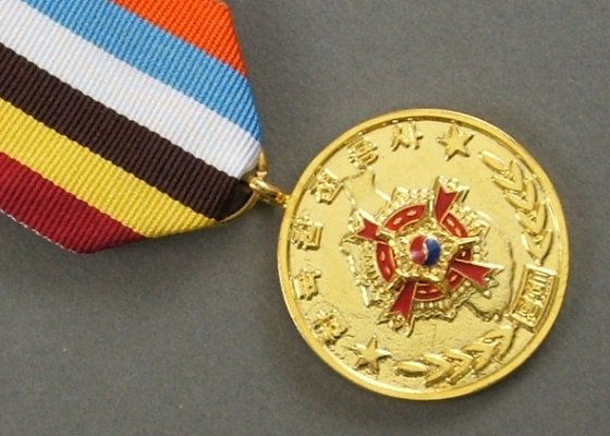 <!--:en-->Korean Ambassador for Peace Medal<!--:-->