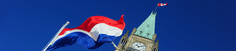 Condolences to the Government and People of the Kingdom of the Netherlands